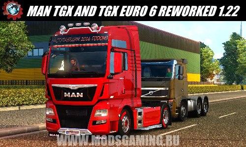скачать мод на Euro Truck Simulator 2 ман магнит - фото 6