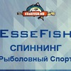 Спиннинг | EsseFish | Рыболовный спорт