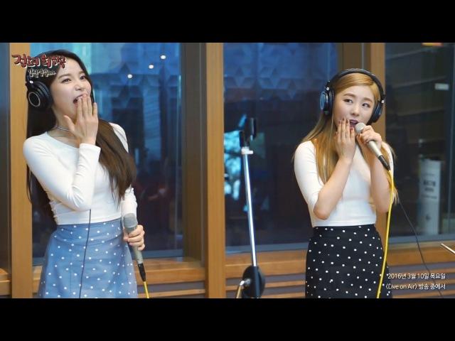 Live on Air MAMAMOO You're the best 마마무 넌 is 뭔들 정오의 희망곡 김신영입니다 20160303