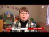 В Криничанском районе после ремонта открыли УВК