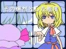 HD Touhou Purple Rain United Alice's Unbelievable Assault English Subtitles