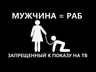 МИЗАНДРИЯ (Короткая версия) Фильм, который никогда не покажут по ТВ!
