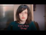 Cat's Eyes -