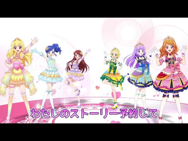 【アイカツ!フォトonステージ!!】オリジナル新曲「ドラマチックガー1252