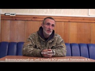 Приплывший в ЛНР боец ВСУ рассказал об истинном моральном состоянии своих сослуживцев