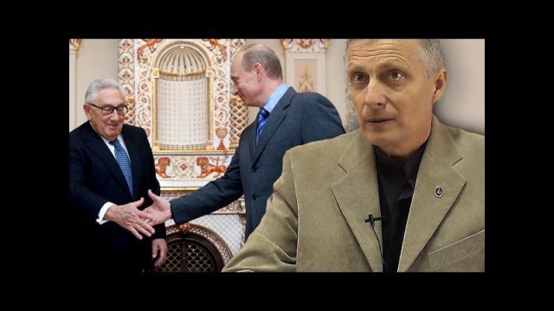 Пякин В. В. Почему к Сталину не ездили гости уровня Г. Киссинджера?