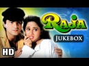 All Songs Of Raja HD - Sanjay Kapoor - Madhuri Dixit - Nadeem-Shravan Hits