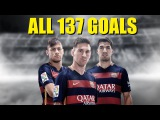 MSN - ALL 137 GOALS IN 2015 - Messi, Suarez, Neymar - FC Barcelona | HD