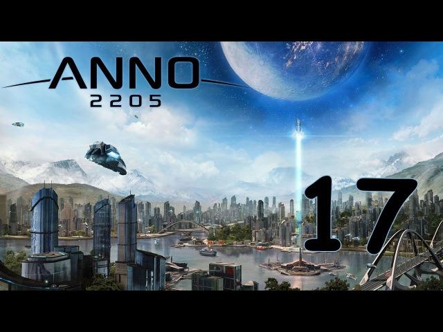 Прохождение Anno 2205 17 - Промежуточный космопорт