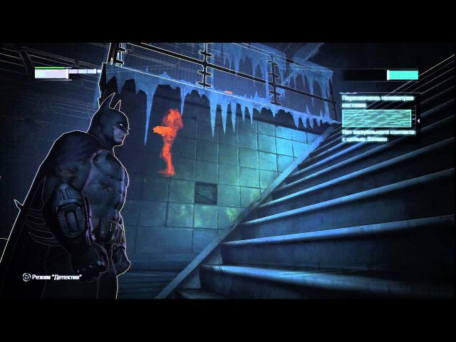 Прохождение Batman Arkham City (живой коммент от alexander.plav) Ч. 29