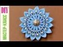 Как сделать цветок Зефирка с бусинами из ленты / DIY Beautiful Flower ✿ NataliDoma