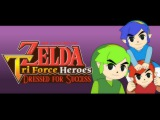 The Legend of Zelda: Triforce Heroes - Dressed For Success