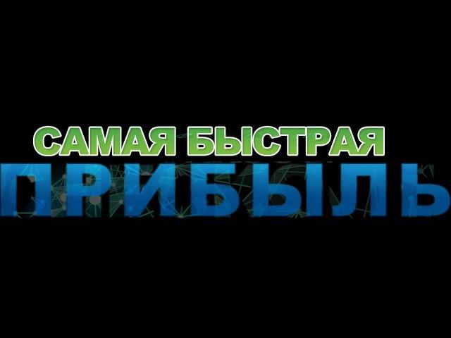 Как заработать в интернете GetMyAds GMA Презентация на Русском Original Регистрация tKqy31