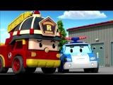 Робокар Поли все серии подряд! Сборник мультфильмов: Честные друзья! 로보카 폴리 장난감 만화