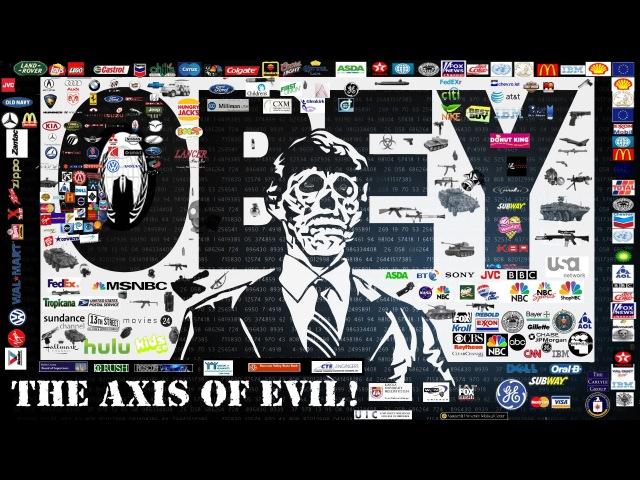 Империя Сатаны заговор Антихриста Иллюминаты часть 2 Освещенные Просвещенные П ...