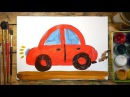 Как нарисовать МАШИНУ красками Простые рисунки красками Урок рисования для д