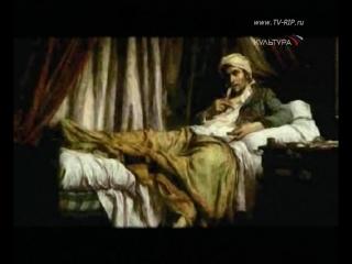 Энциклопедия великих людей. Серия 275. Жан-Поль Марат.