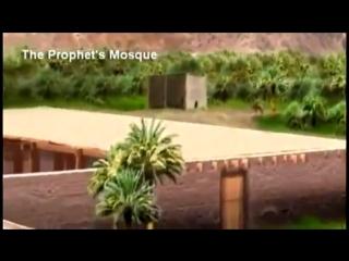 Сүйікті Пайғамбарымыз Мұхаммед (с.а.с.) өмір сүрген үй