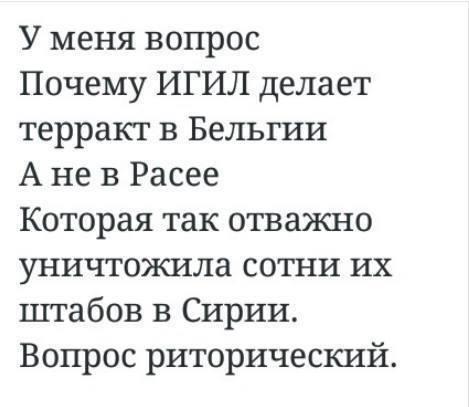Керри - Путину: У США есть идеи насчет достижения прогресса по Украине - Цензор.НЕТ 728