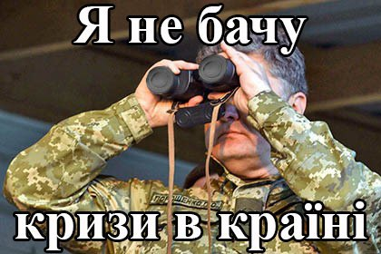 """Сюмар: """"Коалицию могут сформировать фракции """"Блока Порошенко"""" и """"Народного фронта"""" за счет их расширения"""" - Цензор.НЕТ 6033"""
