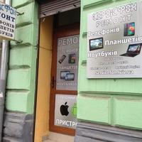 Ремонт Мобільних Телефонів та Планшетів Львів  3c613f62e30c4