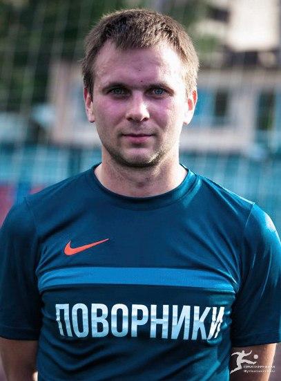 Филиппов Сергей