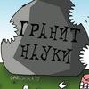 Днепропетровский колледж экономики и бизнеса ДНУ