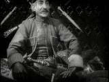 Аршин Мал Алан 1945