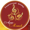 Арт-Мотив | Музыкальные курсы в Екатеринбурге