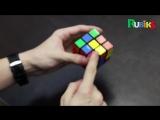 Сергей Рябко- Как собрать кубик Рубика. Часть 3 из 7
