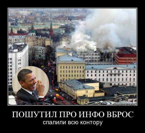 НАТО следует говорить с Москвой с позиции силы, - Минобороны Польши - Цензор.НЕТ 6241