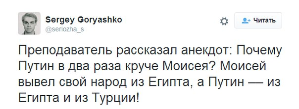 Украина и Сирия уходят из-под влияния России, - Обама - Цензор.НЕТ 7509