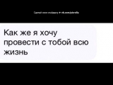 «Наталья» под музыку Вячеслав Быков - Любимая моя. Picrolla