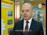 В Задонском районе начал работу 2-й этап семинара глав сельских поселений