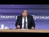 Путин отвечает на вопрос про Чайку