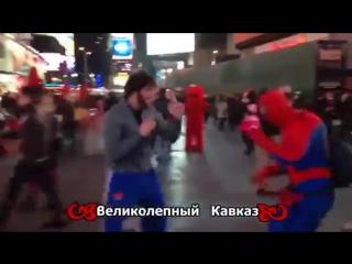 Человек-паук принял ислам