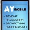 | AYМobile | - все для твого гаджета !