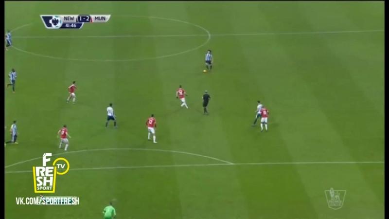 Ньюкасл 12 Манчестер Юнайтед. Вейналдум. 42 минута