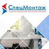Поверка и замена счетчиков воды в Москве