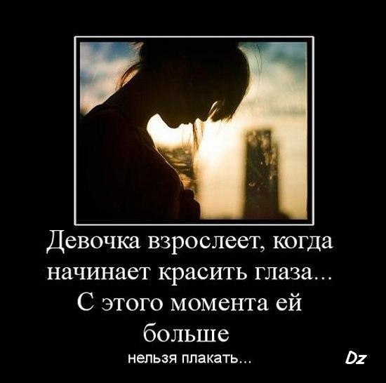 http://cs633525.vk.me/v633525777/715a/OaZWyxWqtAM.jpg