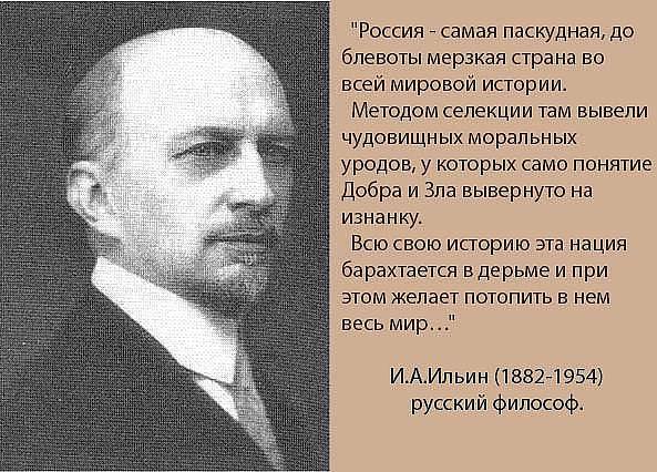 """""""Если вы хотите показать, как русские фашисты умеют убивать людей, то у вас это неплохо выходит"""", - Савченко показала средний палец суду - Цензор.НЕТ 3757"""