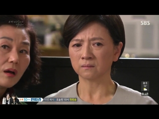 My.Son.In.Law.Woman.E78.160420.720p-YOP.mp4