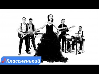 Holiday Band feat. Экипаж & Live Music - Time to Say Goodbye [Новые Клипы 2015]