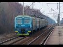 ЭД9М-0077 | № 6910 Киев - Нежин