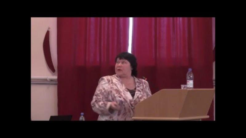 Лекция БАД к пище в геронтологии или как прожить долго(Ведущая Бондаренко Г.Н.)