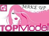 Мультик Раскраска смотреть онлайн. Top Model Make Up - Книжка Раскраска Макияж