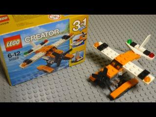 Собираем конструктор LEGO самолет! Мультфильм из Лего. Видео для детей.