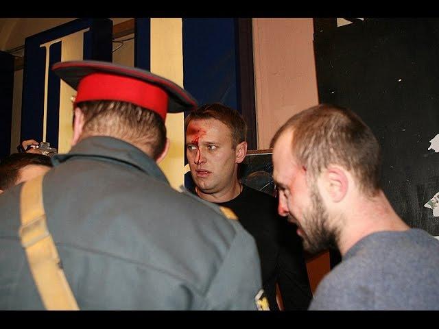 Избиение Навального казаками в Анапе полная версия (очевидец)