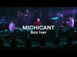 Bon Iver - Michicant at the Sydney Opera House, Vivid LIVE 2016