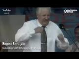 Как танцуют Медведев, Лукашенко и другие политики.